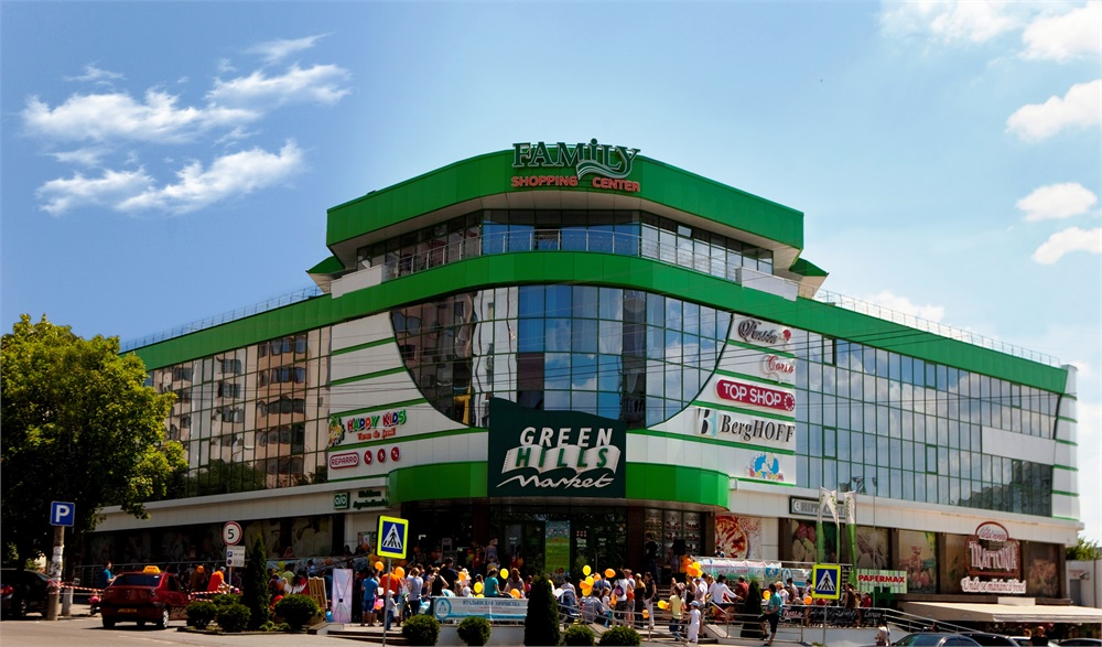 """Family Shopping Center"" —  locul perfect pentru familia ta!"