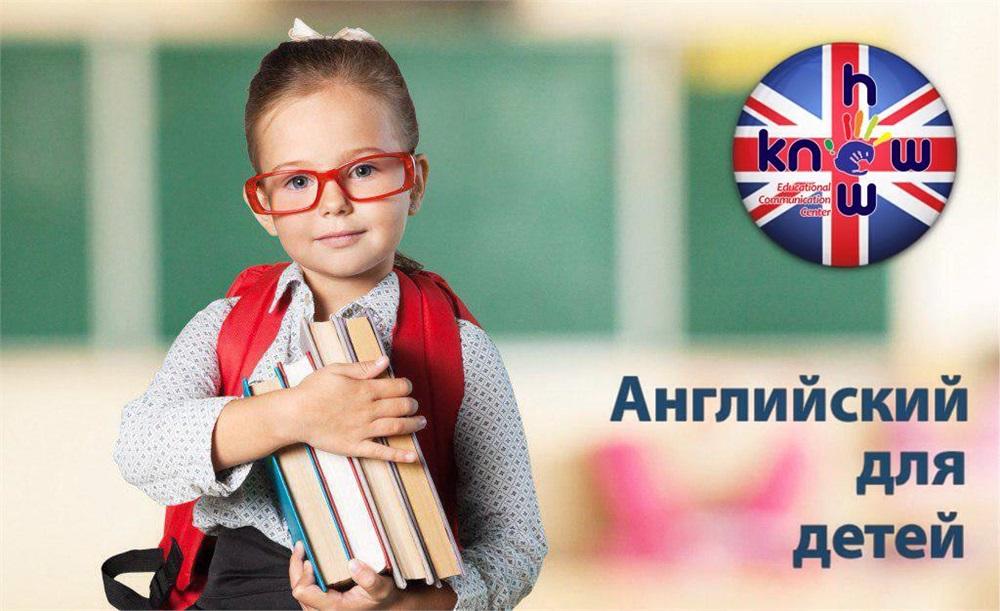 Английский язык для детей от 0 до 3 лет – видео, аудио ...