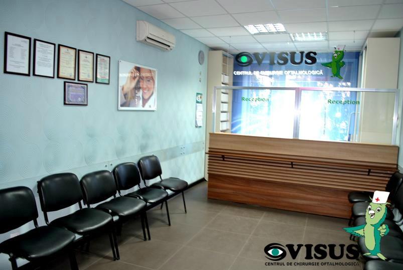 chirurgie oftalmologică în ambulatoriu)